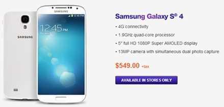 Celular Samsung Galaxy con 4G Hardware Recomendamos